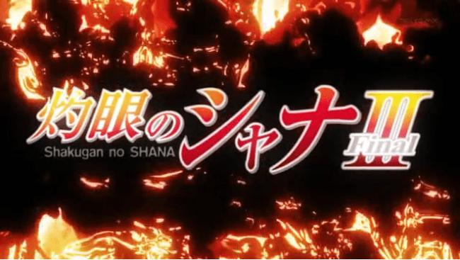 Shakugan No Shana III Final